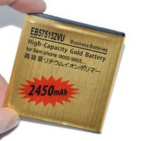2450mAh EB575152VU Gold Battery Use For Samsung Galaxy S i9000 GT-I9000 i9003 T959 Batterie Bateria Accumulator AKKU