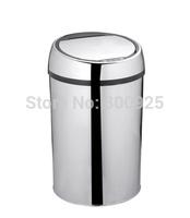 hotel room automatic 9L dustbin-touchless trash can-Sense waste bin-sensor dustbin-electronic sensor dustbin
