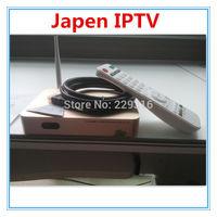Japanese iptv ,Japan IPTV ,av japan hd,iptv japan include 59 HD Japanese channels, 9 Korea channels,over 600+chinese channels tv