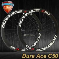 C50 bike wheels 50mm wheels road / racing carbon fiber bicycle wheels