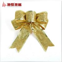 Christmas tree decoration gift 20x20cm High-grade onion powder Christmas tree decoration  Free Shipping