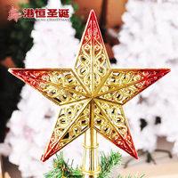 Christmas decoration 20cm rutile hollow light high-grade tree Topstar / tree crest  Free Shipping