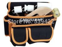 GAREFU Canvas toolkit