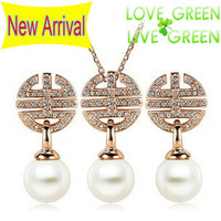 2014 New Arrival brand women accessories 18KGP William Kate Queen wedding Pearl Pendant Necklace chocker fashion jewelry 29103