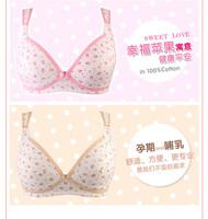 Maternity nursing bra front opening button wireless 100% cotton push up bra feeding 100% cotton maternity underwear