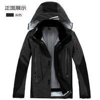 Free Shipping New Outdoor Winter Warm Jacket Sport Waterproof Windproof Men's Outdoors Coat Jackets Jaqueta Man Clothes