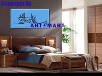 2014 HOT Muslim KUFI Canvas Paintings from Islamic Home Decor CA021
