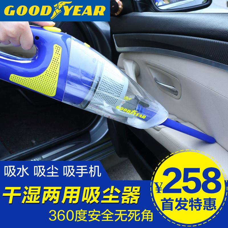 Goodyear car vacuum cleaner super power car vacuum cleaner wet and dry car vacuum cleaner(China (Mainland))