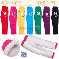 France KK rabbit plus thick velvet trousers pencil pants children jeans pants Colorful Candy Series SL1061-B2