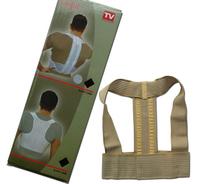 High quality students back posture corrector adult back support as seen on TV comfort posture correct betls back bandage