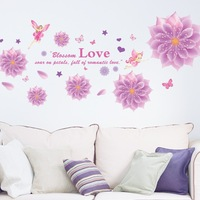 Free Shipping 3D Wall Sticker Flower Fairy flowers Home Decoration Sticker Wall Sticker TV Background AM6004