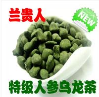 top grade organic taiwan ginseng oolong tea 500g health care ginseng tea slimming beauty tea