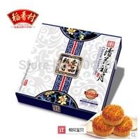 Chinese Mid Autumn Festival moon cakes