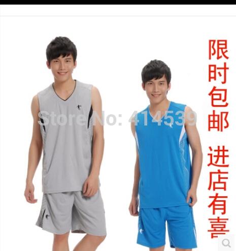 New Basketball Jerseys Double Sweat Big Yards Sportswear Jerseys Suit(jacket+shorts)Group Purchase Custom Printed Men T1172(China (Mainland))