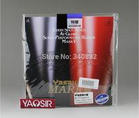 ORIGINAL YASAKA table tennis rubber yasaka Mark V Mark 5 dedicated to MA LIN pimples in rubber ping pong Champion configuration