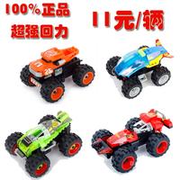Gruond fight inserted blocks futhermore WARRIOR car yakuchinone insert toy