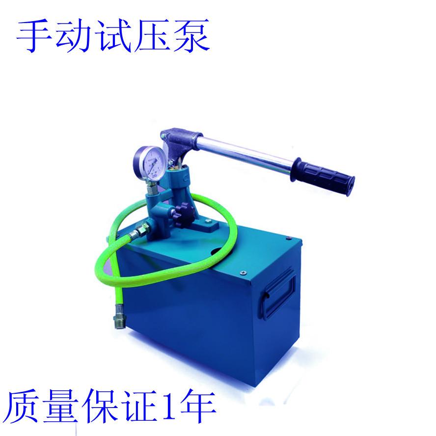 Pressure Test Gauge Test Pump Pressure Gauge