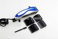 Wired  EU/UK/US PLUG  family Hair Trimmer electric hair cutting machine for razor barber Men's Beard Hair Clipper shaver