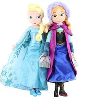 brinquedos meninas romance snow toys plush doll Aisha Princess Anne new 2014 juguetes