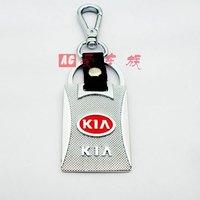 Free shipping new high-grade silver keychain / Kia car logo key chain / leather car key ring Christmas