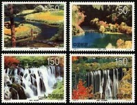 Jiuzhaigou Beautiful Nature Of China ,Postage Stamps of China ,all new for collecting