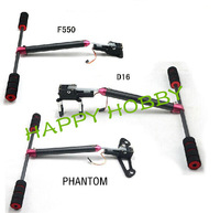 F550 DJI phantom  D16 Quick Install retractable folding landing gear