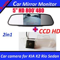 5inch 800*480 car monitor mirror and CCD HD for KIA K2 Rio Sedan car rearview  parking backup camera  Waterproof night vision
