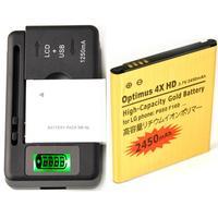High Capacity Battery BL-53QH &Charger For LG Optimus 4X HD P880 2450 mAh