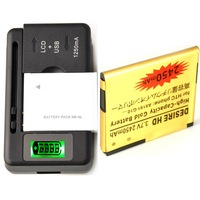 High Capacity Battery BD26100 &Charger For HTC Desire HD G10 2450 mAh