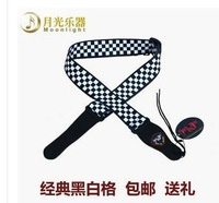 Quality goods bag mail high-grade personality guitar straps electric guitar straps classic black and white case