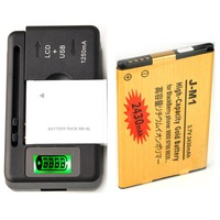 High Capacity Battery J-M1 &Charger For AT&T Blackberry BOLD 9900 2430 mAh