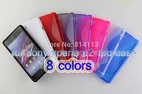 s Line Case For Sony Xperia E2 Case Tpu Soft Cover