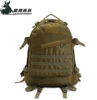 3D Outdoor Sport Backpack  Travel Computer Bag Mountaineering  Riding Bag