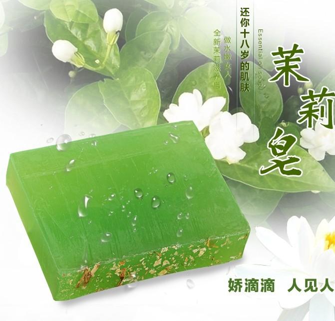 Organics Soap Oil Soap Whitening Organic