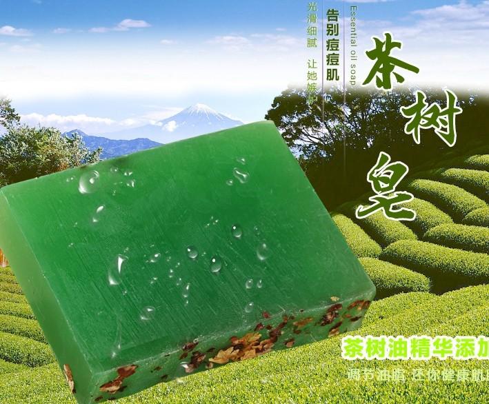 organic skincare cleansing product freeshipping Whitening Soap in Walmart tea tree oil soap anti-antibacterial(China (Mainland))