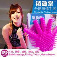 Female Masturbation Bath Massage Flirting Twitch Sex Gloves,Body Clitoris Massager Adult Sex Products