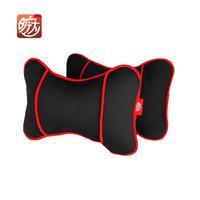 Summer car headrest pillow care occipital bone head pillow car loaded with interior one pair