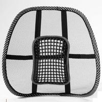 Summer Automotive supplies automotive interior lumbar massage chair massage lumbar lumbar cushions