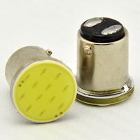 Free Shipping Car Brake light COB 4W Brake Lamp Lights BAY15D 1157 White Lamp
