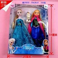 Free shipping !New Arrival!  snow Romance Adventure Aisha Princess Anne anime doll gift