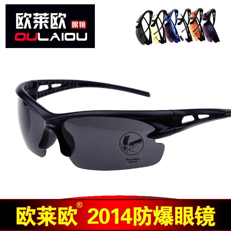 Free shipping outdoor sports bicycle bike riding cycling eyewear sunglasses women men fashion glasses glass goggles 3105(China (Mainland))