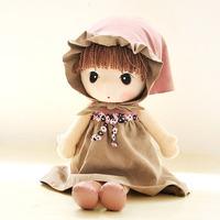 original Coffee Mayfair Plush Doll Toy Free shipping
