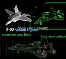 Новое прибытие RC вертолеты Военные Модели Самолеты Stealth Fighter Stealth Bambers Воин Обычный подарок на день рождения для человека Солдаты(China (Mainland))