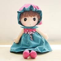 original Blue Mayfair Plush Doll Toy Free shipping