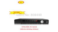 H.264  8CH DVR LS-9508U Digital hard disk video recorder (DVR)