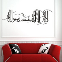 Arab islamic Home Living room Cartoon decoration wall sticker Removable Eco-friendly PVC Free shipping decal Children Muslim 037