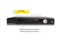 H.264  8CH DVR LS-9608U Digital hard disk video recorder (DVR)