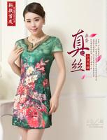 2014 mother clothing faux silk one-piece dress quinquagenarian women's diamond print short-sleeve dress
