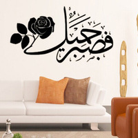 Arab islamic Home Living room Cartoon decoration wall sticker Removable Eco-friendly PVC Free shipping decal Children Muslim 051