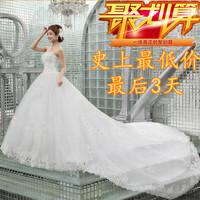 Ultra long big train wedding dress diamond tube top slim lace bow bridal